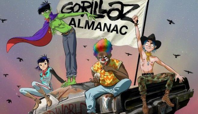 Η ιστορία των θρυλικών Gorillaz σε ένα αλμανάκ