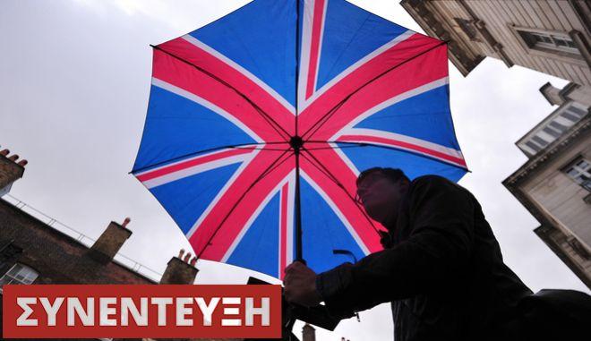 Στη σκιά του εθνικισμού. Πώς ένα Brexit μπορεί να αλλάξει Ευρώπη και Ελλάδα