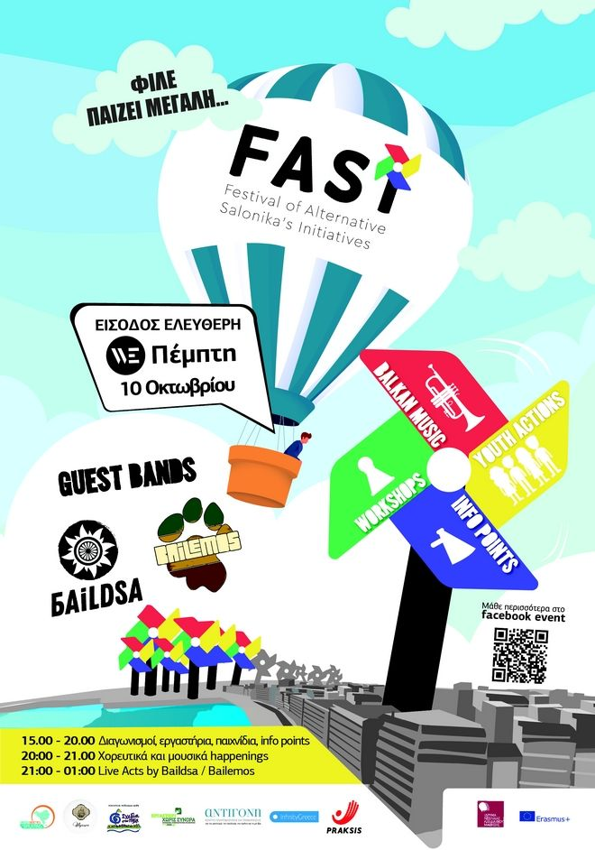 FASI: Έρχεται το Festival of Alternative Salonika's Initiatives στη Θεσσαλονίκη