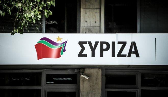 """Για """"γαλάζιο"""" πανικό και παρακράτος κάνουν λόγο στον ΣΥΡΙΖΑ - """"Έβγαλαν από τη ναφθαλίνη τον Καλογρίτσα"""""""