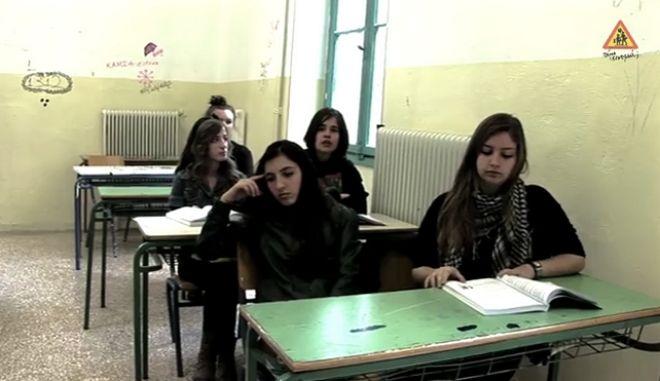 Βίντεο μαθητών: Μήπως τα Εξάρχεια δεν είναι αυτό που φαντάζεστε ή αυτό που σας αφήνουν να φανταστείτε;