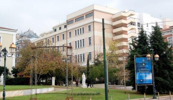 Νομική Αθηνών- Cambridge: Σημειώσατε 1
