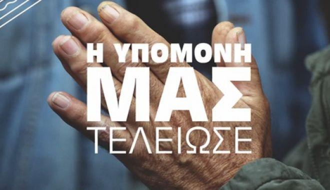 """Ο Αλκίνoος Ιωαννίδης """"τραγουδάει"""" για τον ΣΥΡΙΖΑ ενόψει ευρωεκλογών"""