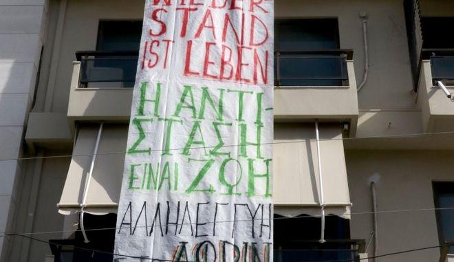Παρέμβαση για το Αφρίν στο Προξενείο της Γερμανίας στο Ηράκλειο