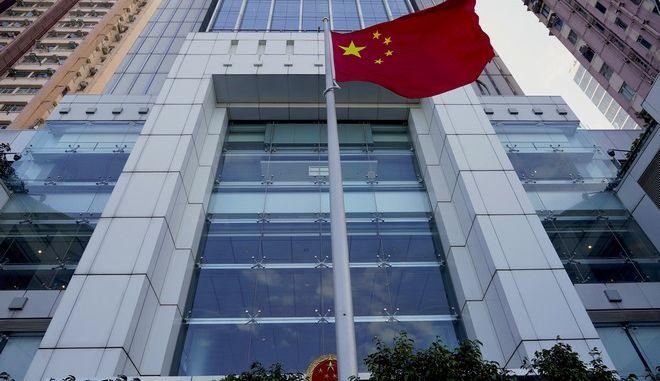 Η σημαία της Κίνας, Αρχείο
