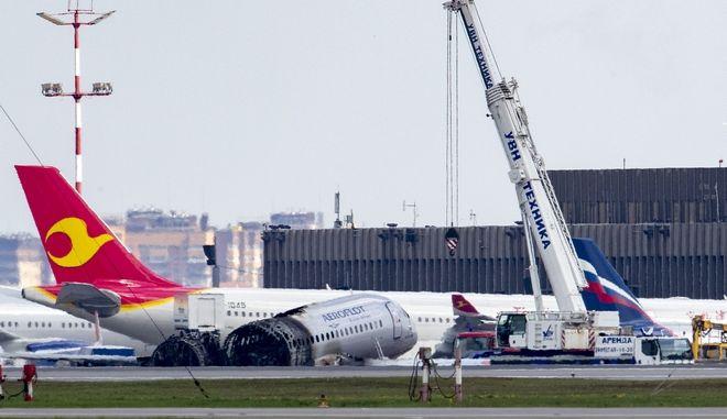 Φωτό αρχείου: Αεροδρόμιο Μόσχας