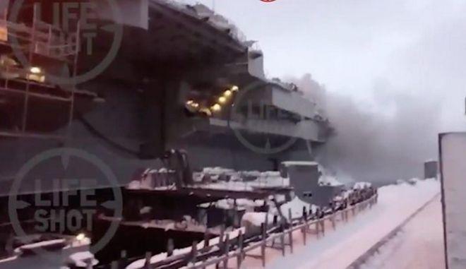 """Φωτιά στο ρωσικό αεροπλανοφόρο """"Ναύαρχος Κουζνέτσοφ""""- Ένας αγνοούμενος, 6 τραυματίες"""