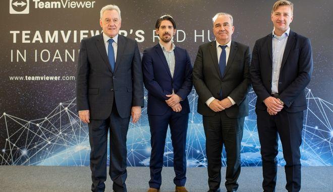 TeamViewer: Η γερμανική εταιρεία εγκαινίασε τεχνολογικο hub στα Ιωάννινα