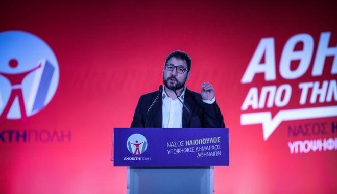"""Παρουσίαση του συνδυασμού """"Ανοιχτή Πόλη"""" του υποψηφίου Δημάρχου Αθηναίων, Νάσου Ηλιόπουλου"""