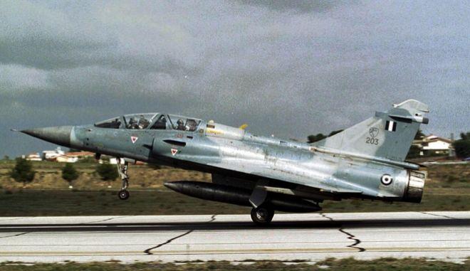 Αεροσκάφος τύπου Mirage 2000-5