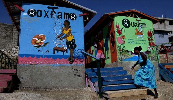 Σκάνδαλο Oxfam: Τα πάρτι με πληρωμένο σεξ με ανήλικα κορίτσια