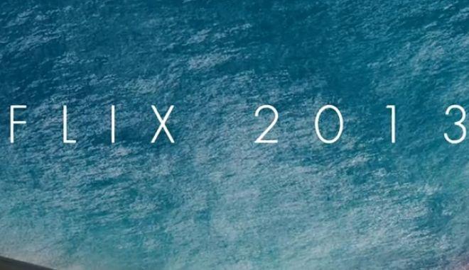Top Ten Flix 2013: H δεκάδα μας στο... βίντεο της χρονιάς!