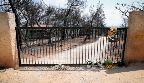 Η είσοδος του οικοπέδου στο Μάτι που έχασαν την ζωή τους 26 άτομα