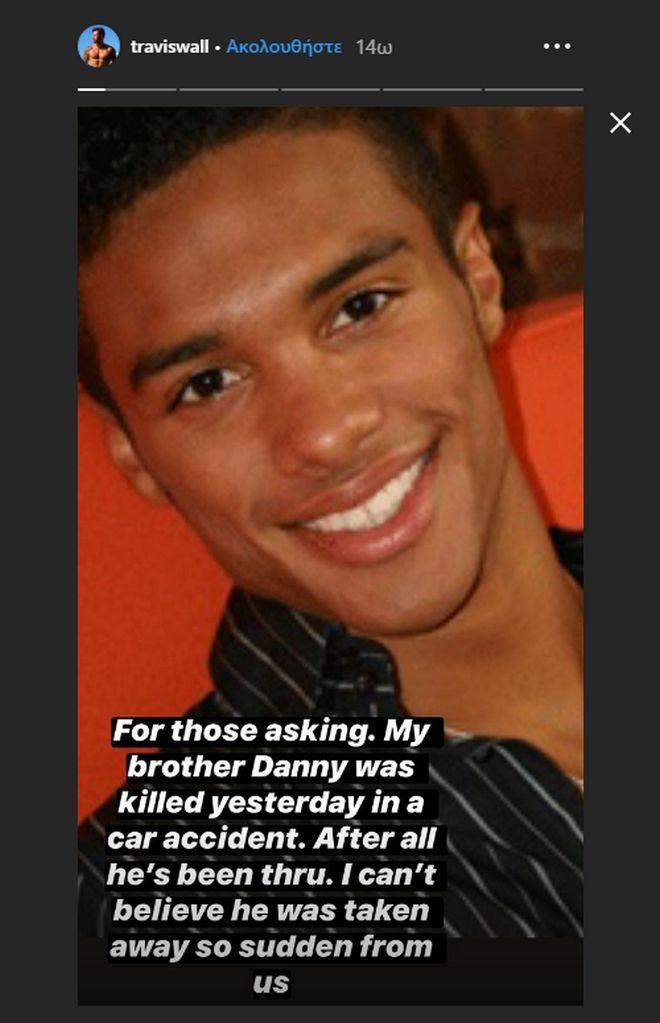 Πέθανε 35χρονος χορευτής και φιναλίστ του