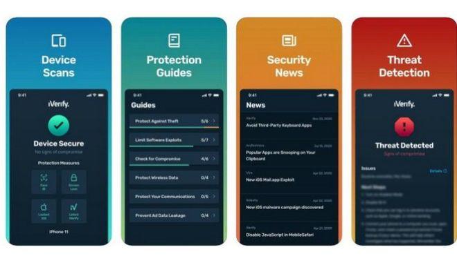 Η εφαρμογή iVerify επιτρέπει να εντοπίσουμε απειλές και να προσθέσουμε επίπεδα ασφαλείας στο iPhone.