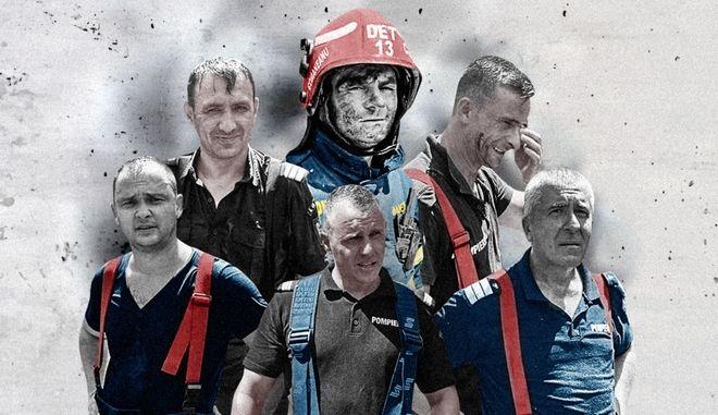 Οι Ρουμάνοι πυροσβέστες που έδρασαν στην Ελλάδα