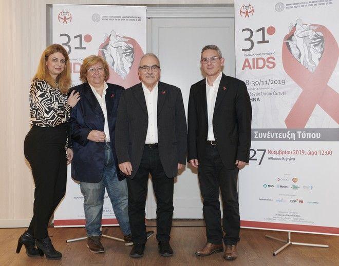 Μέλη της Οργανωτικής και της Επιστημονικής Επιτροπής του 31ου Πανελλήνιου Συνεδρίου AIDS
