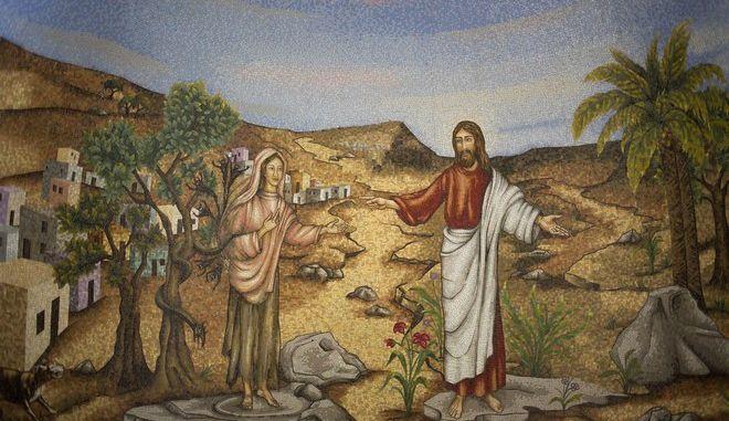 Ο Ιησούς και η Μαρία Μαγδαληνή σε μωσαϊκό στο Ισραήλ (AP Photo/Ariel Schalit)