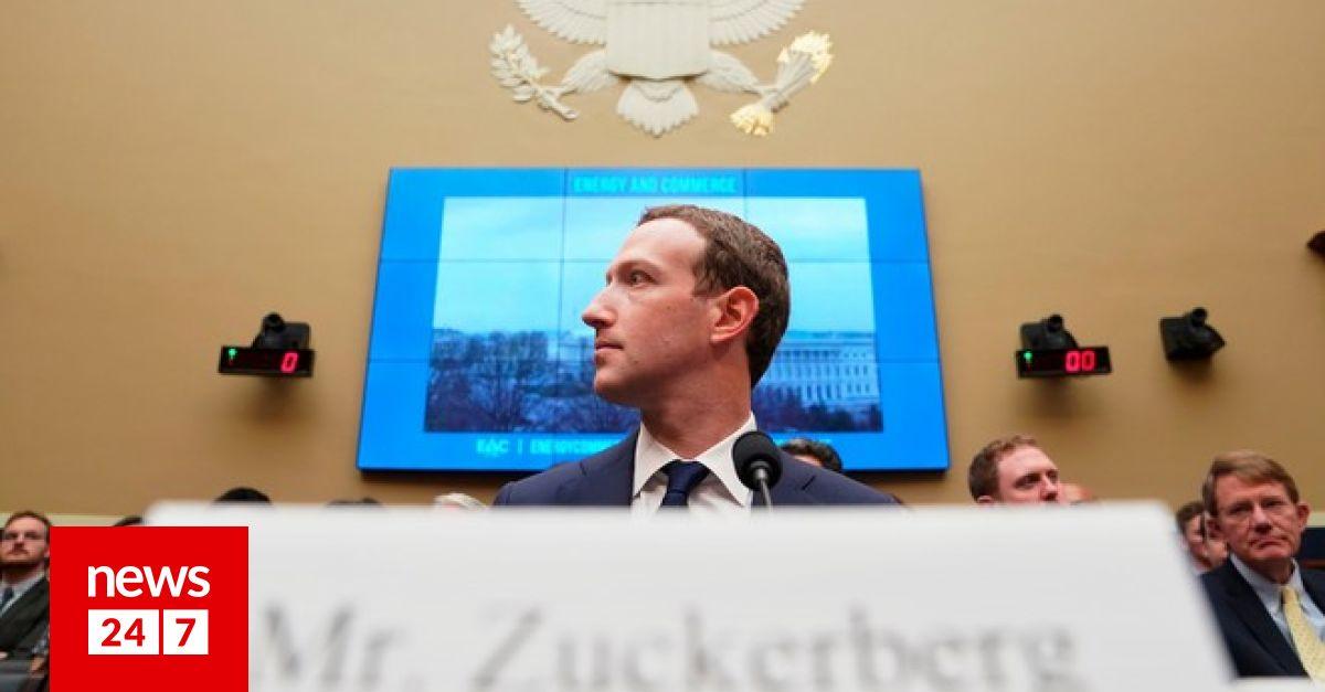 Facebook: 'Πήδησε στον γκρεμό και όλος ο κόσμος περιμένει να δει πού θα προσγειωθεί' – Κόσμος