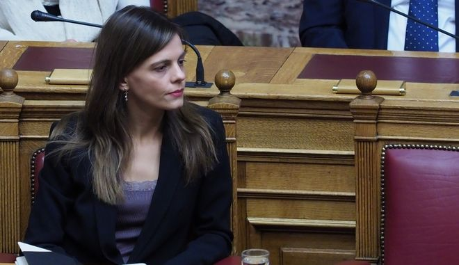 Ειδική συνεδρίαση της Ολομέλειας της Βουλής αφιερωμένη στην ημέρα μνήμης και τιμής για την εξέγερση του Πολυτεχνείου, την Πέμπτη 17 Νοεμβρίου 2016. (EUROKINISSI/ΓΙΩΡΓΟΣ ΚΟΝΤΑΡΙΝΗΣ)