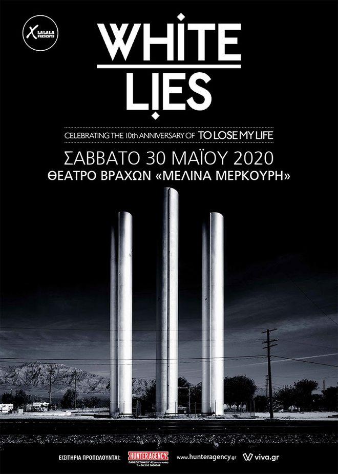 Οι WHITE LIES έρχονται στο Θέατρο Βράχων «Μελίνα Μερκούρη»