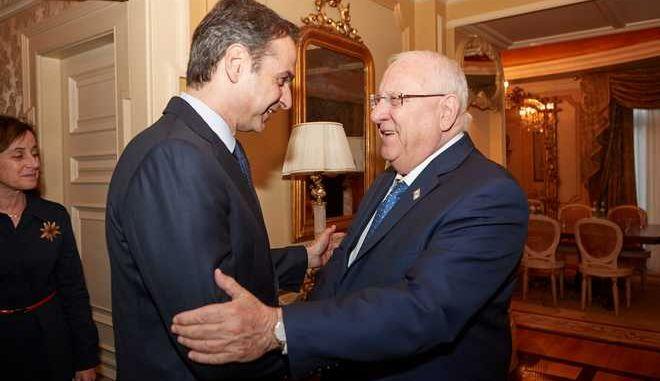 Συνάντηση του Προέδρου του Ισραήλ Reuven Rivlin με τον Πρόεδρο της Νέας Δημοκρατίας Κυριάκο Μητσοτάκη την Τετάρτη 31 Ιανουαρίου 2018. (EUROKINISSI/ΓΡΑΦΕΙΟ ΤΥΠΟΥ ΝΔ/ΔΗΜΗΤΡΗΣ ΠΑΠΑΜΗΤΣΟΣ)