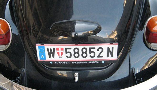 Τα ΙΚ, SS, NSDAP, 88 και οι άλλες απαγορευμένες συντομογραφίες στις πινακίδες αυτοκινήτων στην Αυστρία