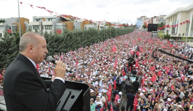 Ρ. Τ. Ερντογάν