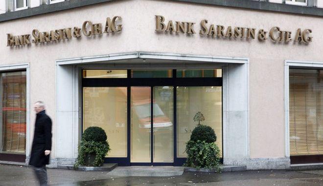 Ελβετικές τράπεζες θα πληρώσουν 163 εκατ. ευρώ στις ΗΠΑ για φοροδιαφυγή καταθετών