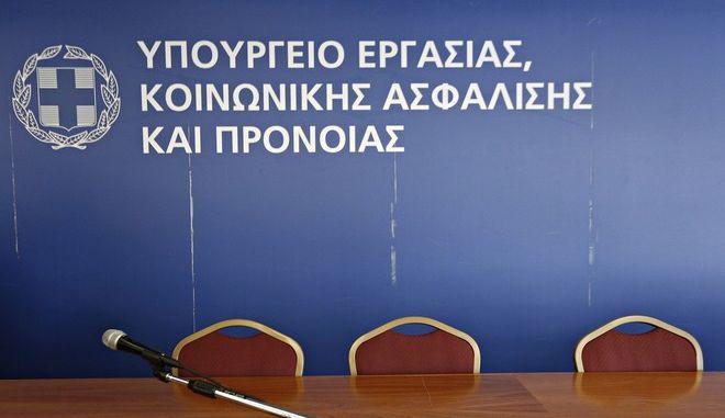 Υπουργείο Εργασίας: Οι αιρετοί αντιμετωπίζονται ισότιμα με τους λοιπούς ασφαλισμένους