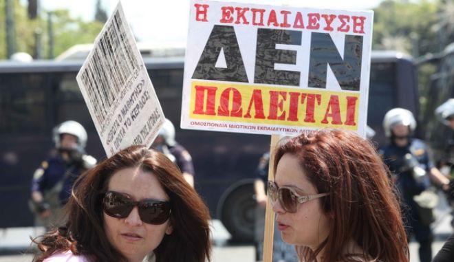 ΑΘΗΝΑ-συγκέντρωση εκπαιδευτικών (ΟΙΕΛΕ) και πορεία προς τη Βουλή.(EUROKINISSI-ΓΙΑΝΝΗΣ ΠΑΝΑΓΟΠΟΥΛΟΣ)