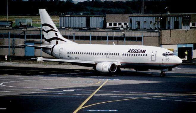 Ερώτηση βουλευτών του ΣΥΡΙΖΑ για την ρατσιστική συμπεριφορά της Aegean σε επιβάτες
