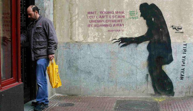 Πολίτες σε αδιέξοδο: Δυσαρεστημένοι οι επτά στους δέκα