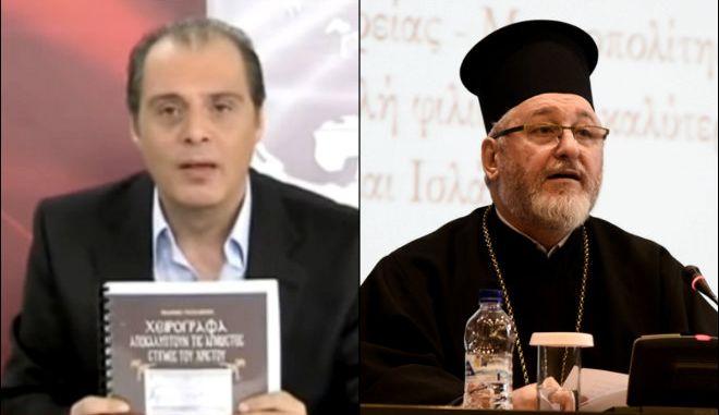 Κυριάκος Βελόπουλος και Επίσκοπος Αμορίου Νικηφόρος