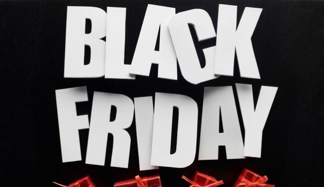 Black Friday - Προσφορές και εκπτώσεις