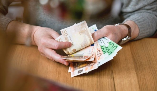Bundesbank: Στη Γερμανία καταλήγει το μεγαλύτερο μέρος των χρημάτων που δημιουργεί η ΕΚΤ
