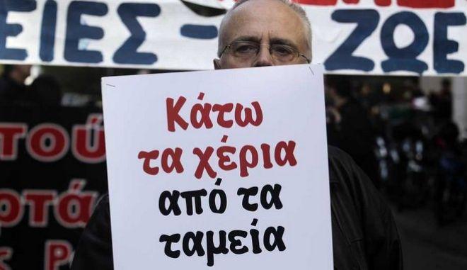 Θύμα το Δημόσιο και θύτες ΙΚΑ, ΟΑΕΕ με το νέο Υπερ - Ταμείο