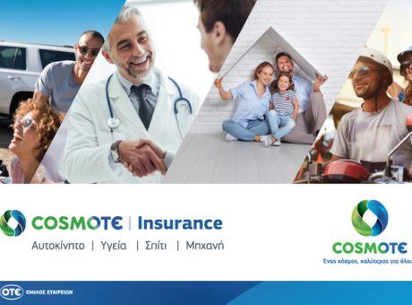 Αποτέλεσμα εικόνας για cosmote insurance