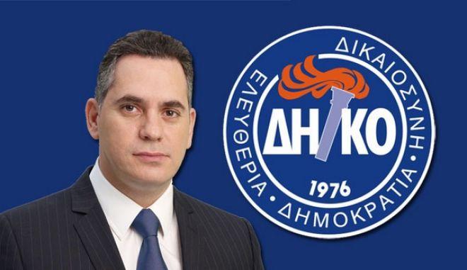 Ο Νικόλας Παπαδόπουλος νέος πρόεδρος του ΔΗΚΟ