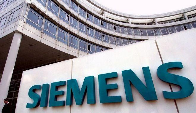 Απορρίφθηκε αίτημα αναίρεσης του βουλεύματος για τη Siemens