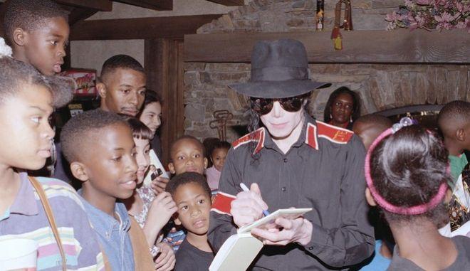 Ο Μάικλ Τζάκσον υποδεχόταν συχνά μικρά παιδιά στην Neverland