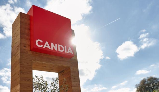 Η Candia στήριξε τον Δήμο Αθηναίων στην δημιουργία του Πολυδύναμου Κέντρου Αστέγων