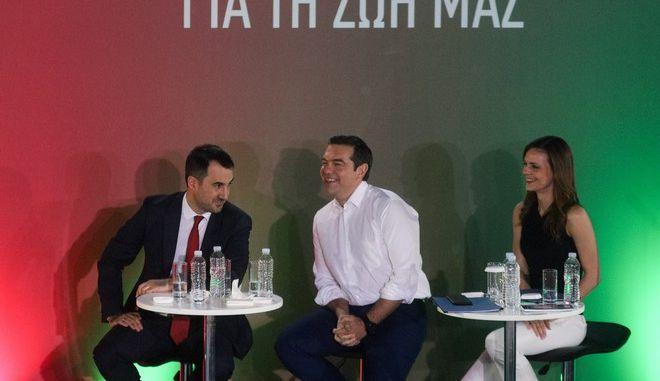 Παρουσίαση προγράμματος του ΣΥΡΙΖΑ - Προοδευτική Συμμαχία από τον πρωθυπουργό και πρόεδρο του ΣΥΡΙΖΑ, Αλέξη Τσίπρα