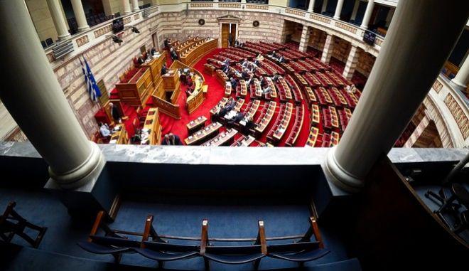 Συζήτηση νομοσχεδίου στη Βουλή