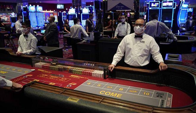 Εργαζόμενοι σε καζίνο