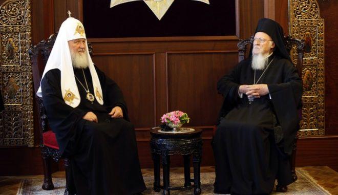 Συνάντηση του Πατριάρχη Βαρθολομαίου με τον Πατριάρχη Μόσχας Κύριλλο, 31 Αυγούστου 2018