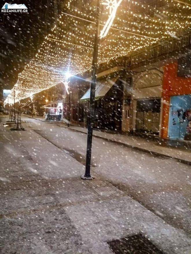 Χιόνισε στην Κοζάνη