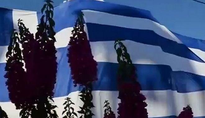 Ελληνικές σημαίες σε Χίο και Νέα Κίο