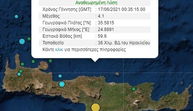 Σεισμός 4,1 Ρίχτερ βόρεια της Κρήτης