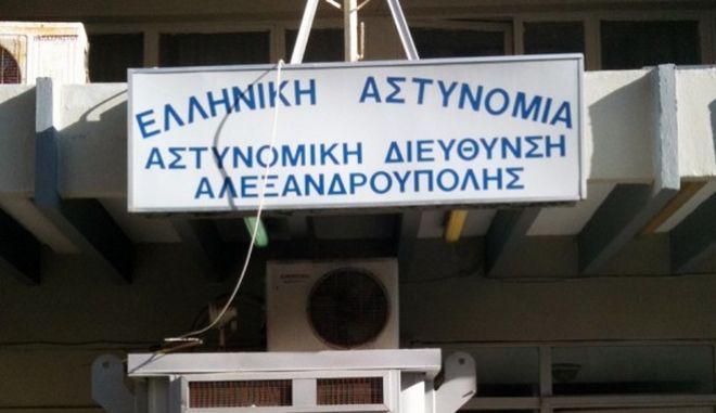 Αλεξανδρούπολη: Κρατούμενοι έβαλαν φωτιά στα κρατητήρια της Αστυνομικής Διεύθυνσης